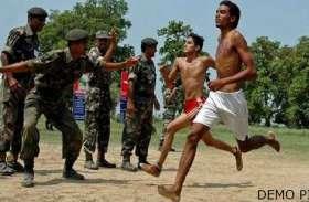 सेना भर्ती में चीते की तरह दौड़ने वाले युवाओं का खुला ये राज, तो सैन्य अधिकारी भी रह गए हैरान, भर्ती प्रक्रिया से कर दिया गया आउट...