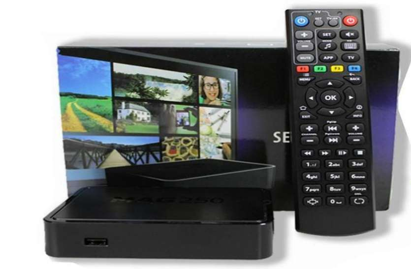 फ्री में जिंदगीभर देखिए 150 टीवी चैनल, बाजार में आया नया सेट टॉप बॉक्स