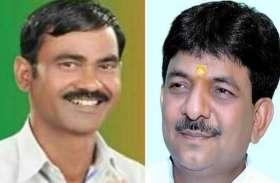 भाजपा के 2 तेजतर्रार विधायकों के खिलाफ गैर जमानती वारंट जारी, कभी हो सकती है गिरफ्तारी