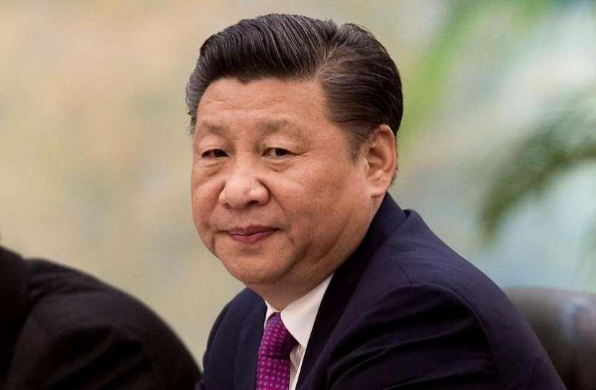 Image result for वैश्विक सुशासन के लिए दुनिया को समान नियमों की जरूरत है: शी जिनपिंग