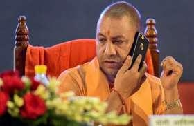 योगी के कैबिनेट मंत्री ने कहा- नहीं बनेगा राम मंदिर क्योंकि...
