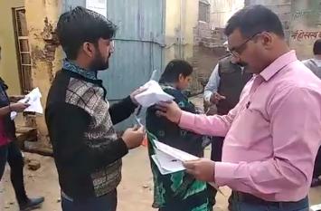 फर्रुखाबाद में टीईटी की परीक्षा, 23 केंद्रों पर हुआ एग्जाम