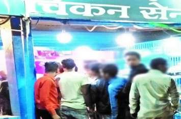 चुनावी समर में चिकन के दाम हुए 10 रुपए प्रति किलो, जी हां, नहीं हो रहा यकीन तो पढि़ए पूरी खबर..