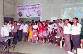एक शाम दिव्यांग मतदान के नाम का आयोजन