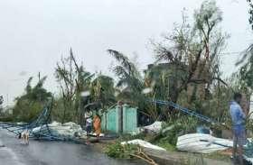 Video: चक्रवाती तूफान गाजा से बेहाल हुई जिंदगी, हजारों लोग हुए प्रभावित