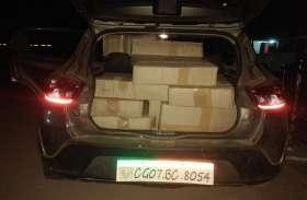 Big Breaking: भाजपा पार्षद पति के कार से 19 पेटी शराब जब्त, डौण्डी लोहरा में उडऩदस्ते ने पकड़ी 1 लाख की मिठाई