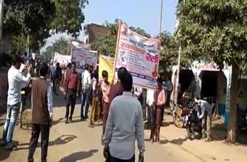 नगर पालिका और नगर पंचायत में निकाली गई रैली, स्वच्छता के लिए किया जागरूक
