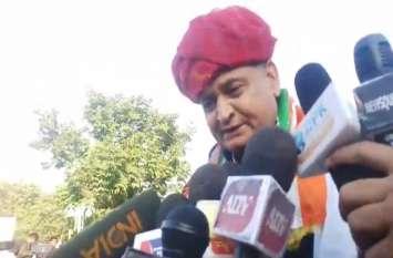 Election 2018 : वसुंधरा ने पांच साल तक जोधपुर की उपेक्षा की : गहलोत