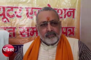 VIDEO : केंद्रीय मंत्री का विवादित बयान, राम मंदिर नहीं बनने का 'हिंदुओं' को ही इस तरह ठहराया दोषी