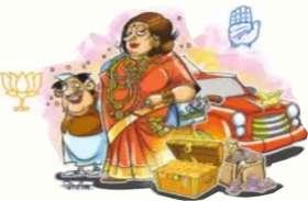 नेताजी की पत्नियां धनकुबेर, हीरे-जवाहरात, लक्जरी कार से लेकर बंदूक तक की  हैं शौकीन