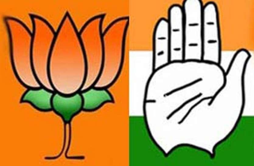 विधानसभा चुनावों से पहले भाजपा कांग्रेस के दिग्गजों में हुई जुबानी जंग