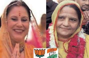 लाडपुरा विधानसभा सीट पर भाजपा-कांग्रेस की टकराएगी शक्ति