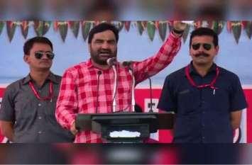 Rajasthan Election 2018: राष्ट्रीय लोकतांत्रिक पार्टी ने जारी की तीसरी सूची, यहां देखें पूरी लिस्ट