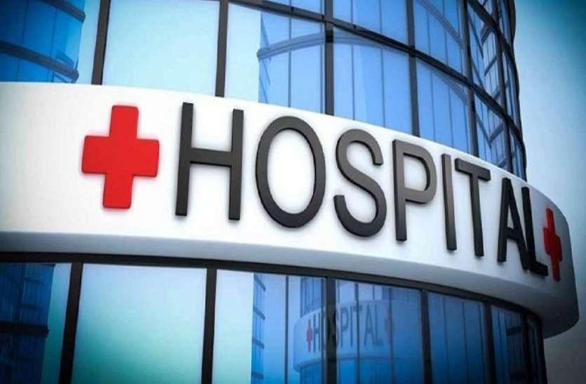 बंद होगी निजी अस्पतालों में मरीजों के साथ लूट खंसोट—सरकार ला रही है नया कानून