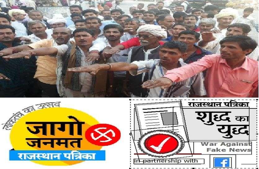 लोकतंत्र की मजबूती के लिए मतदान की शपथ, फेक न्यूज को रोकेंगे