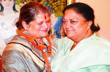 राजस्थान का रण : ममता शर्मा  ने थामा भाजपा का हाथ, नन्दवाना का पत्ता साफ