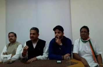 Video : पंजाब के मंत्री बोले- CG में कांग्रेस करेगी क्लीन स्वीप, रमन सिंह की सीट पर भी खतरा, ...तो राहुल कब के बन चुके होते प्रधानमंत्री