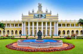 मैसूरु विवि के नए कुलपति ने पद संभाला, विरोध शुरू