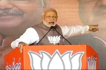 PM मोदी ने कांग्रेस से मांगा चार पीढ़ियों का हिसाब, बोले- 50 साल तक झूठ बोलकर जनता को धोखे में रखा