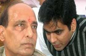 गृह मंत्री राजनाथ सिंह के बेटे के बारे में यह बात जानकर दंग रह जाएंगे आप