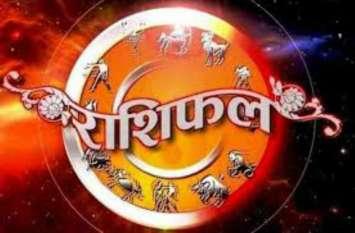 आज का राशिफल: सिंह, कन्या, वृश्चिक, धनु तथा कुंभ के लिए बहुत खास है आज का दिन