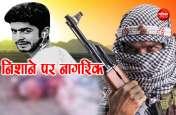 ISIS के नक्शे कदम पर कश्मीर के आतंकी, 4 दिन में 7 नागरिकों का अपहरण कर 2 की जान ली