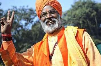 भाजपा सांसद साक्षी महाराज का बड़ा बयान, बोले 2019 से पहले अयोध्या में राम मंदिर निर्माण शुरू...