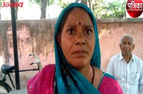 यहां पर गांव की सरकार से परेशान ग्रामीण पहुंचे जनपद मुख्यालय, रोते हुए सुनाई अपनी आपबीती