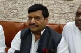 फिरोजाबाद में शिवपाल बोले चुनाव लड़ा तो नहीं देखूंगा कौन अपना है कौन पराया, देखें वीडियो