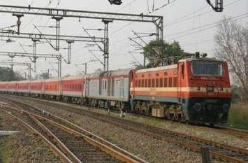 ट्रेनों को रोक ट्रैक पर प्रदर्शन करने वालों की अब खैर नहीं, होगी सख्त कार्रवाई