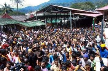 सबरीमला विवाद: बीजेपी नेता की गिरफ्तारी के विरोध में कार्यकर्ताओं ने सड़क पर लगाया जाम
