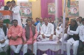 चुनावी सभा में नेता प्रतिपक्ष ने शिव'राज' को कोसा, बोले सरकार बनी तो दाऊ की तरह किया जाएगा कार्य