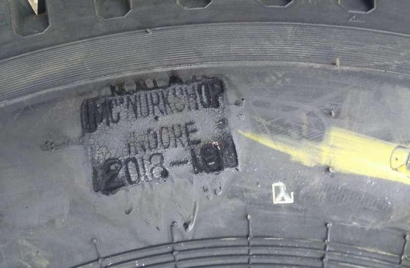 लगातार चोरी हो रहे थे गाडिय़ों के टायर, बचने के लिए निगम ने अपनाया यह तरीका