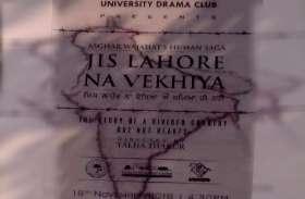 AMU: कश्मीर और अरुणाचल को भारत के नक्शे से अलग दिखाने वाले पोस्टर पर हुई पहली कार्रवाई, विवाद बढ़ा