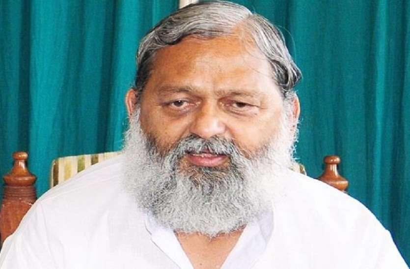 अनिल विज ने फुल्का पर बोला हमला, AAP नेताओं को बताया पाकपरस्त, सुरक्षा एजेंसियां करे पूछताछ