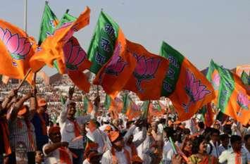लोकसभा चुनाव 2019: दलितों वोटबैंक पर अपना कब्जा जमाने के लिए बीजेपी ने बनाया ये प्लान, विरोधियों के उड़े होश