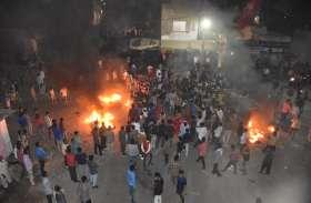 video- टिकट काटने से आक्रोशित समर्थकों ने किया हंगामा