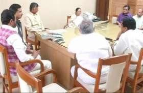 मोदी सरकार के खिलाफ विपक्षी एकता पड़ा कमजोर, 22 नवंबर को दिल्ली में होने वाली विपक्ष की बैठक स्थगित