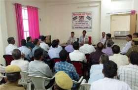 'चुनाव ड्यूटी में नियुक्त अधिकारी निडर-निष्पक्ष रहें'