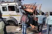 आयशर-ट्रॉला में टक्कर, खड़े ट्रक में घुसी कार, तीन की मौत चार घायल