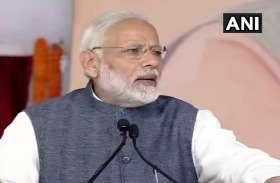पीएम मोदी ने किया KMP एक्सप्रेस-वे का उद्घाटन, दिल्ली को प्रदूषण और जाम से मिलेगी मुक्ति