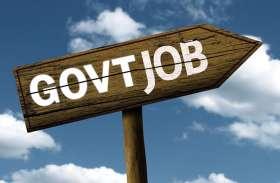हाईकोर्ट सहित इन सरकारी विभागों में निकली नौकरियां, ऐसे करें अप्लाई