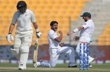 PAK vs NZ 1st Test: जीत के करीब पाकिस्तान, हसन अली ने वापस पाया खोया हुआ जादू