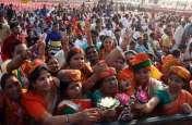 मोदी की चुनावी सभा लव कुश चौराहे पर
