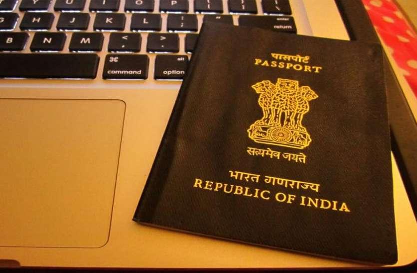 विदेशों में नौकरी करने वाले भारतीयों की बढ़ी मुश्किलें, विदेश मंत्रालय ने दिया ये बड़ा निर्देश