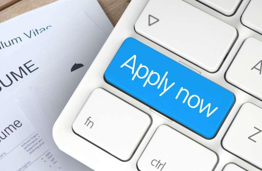 Kerala PSC University Assistant Recruitment : नोटिफिकेशन जारी, इस तिथि तक करें अप्लाई