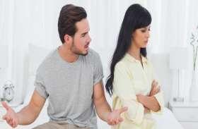 पति-पत्नी में अगर रोज हो रहा है झगड़ा तो तुरंत करें यह काम, देखते ही देखते रिश्तों में आएगा सुधार