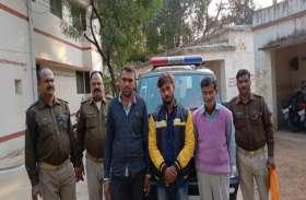 राजस्थान से जुड़े मिर्जापुर विस्फोटक बरामदगी के तार, राजस्थान के दो लोग गिरफ्तार