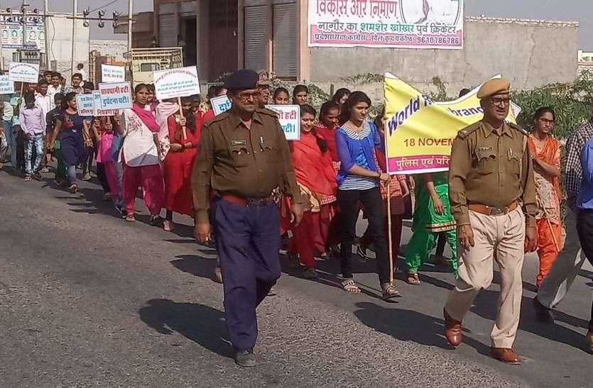 रैली से दिया सडक़ सुरक्षा का संदेश