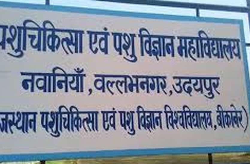 जयपुर के आदेश पर एसीबी ने किया परिवाद दर्ज...पढ़िए पूरी खबर